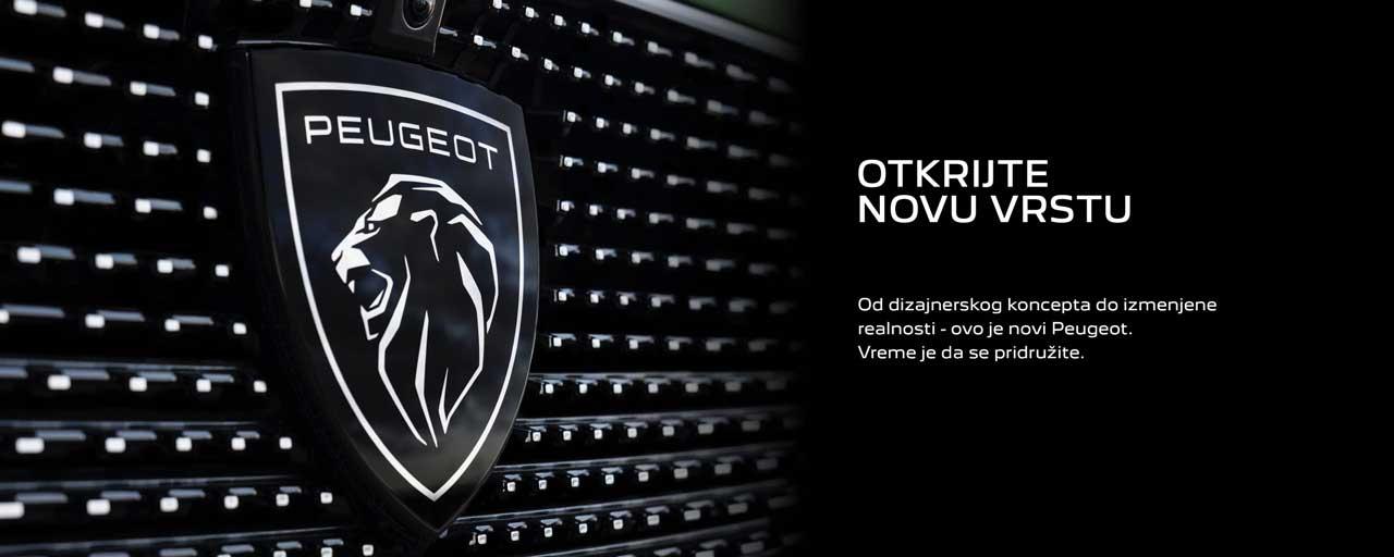 Ова е нов вид на Peugeot. Време е да се придружите.